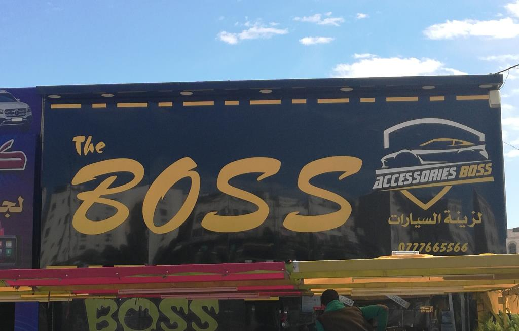 BOSS Cars Accessories