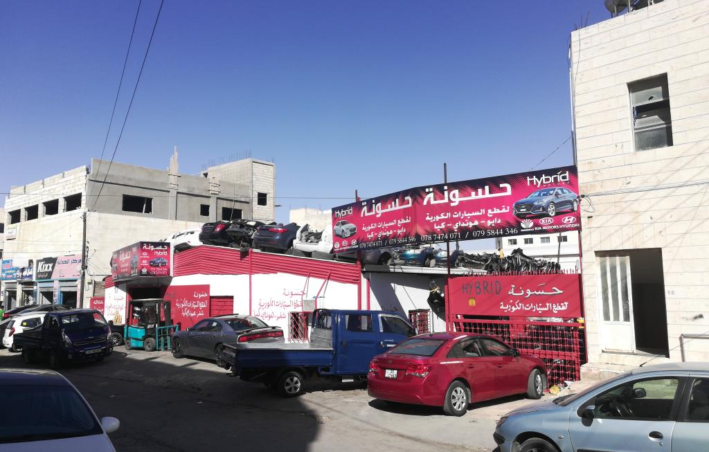 Hassouna To Sell Auto Spare Parts