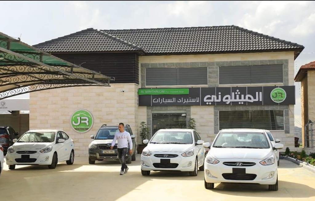 Methylone Company for Cars Trade