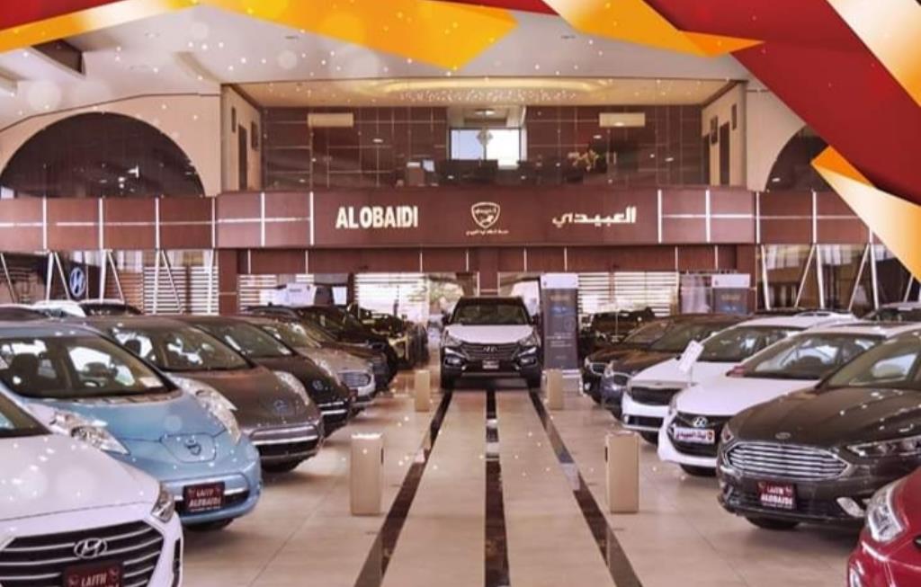 Laith Alobaidi For Auto Trading Co.
