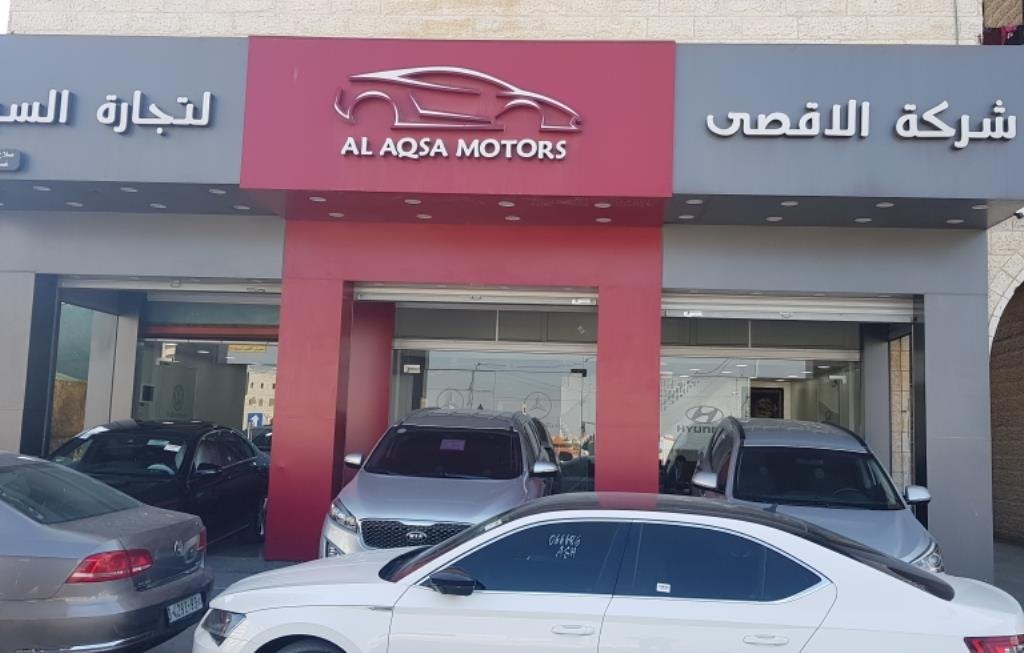 Alaqsa For Cars Trading Company