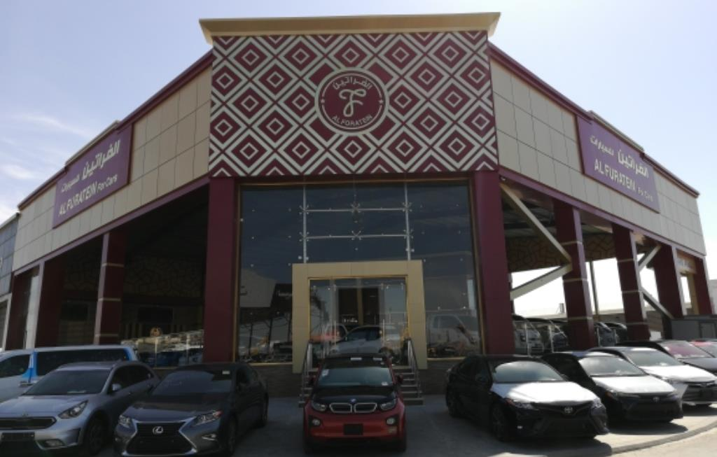 Alfuratain For Auto Trading Showroom