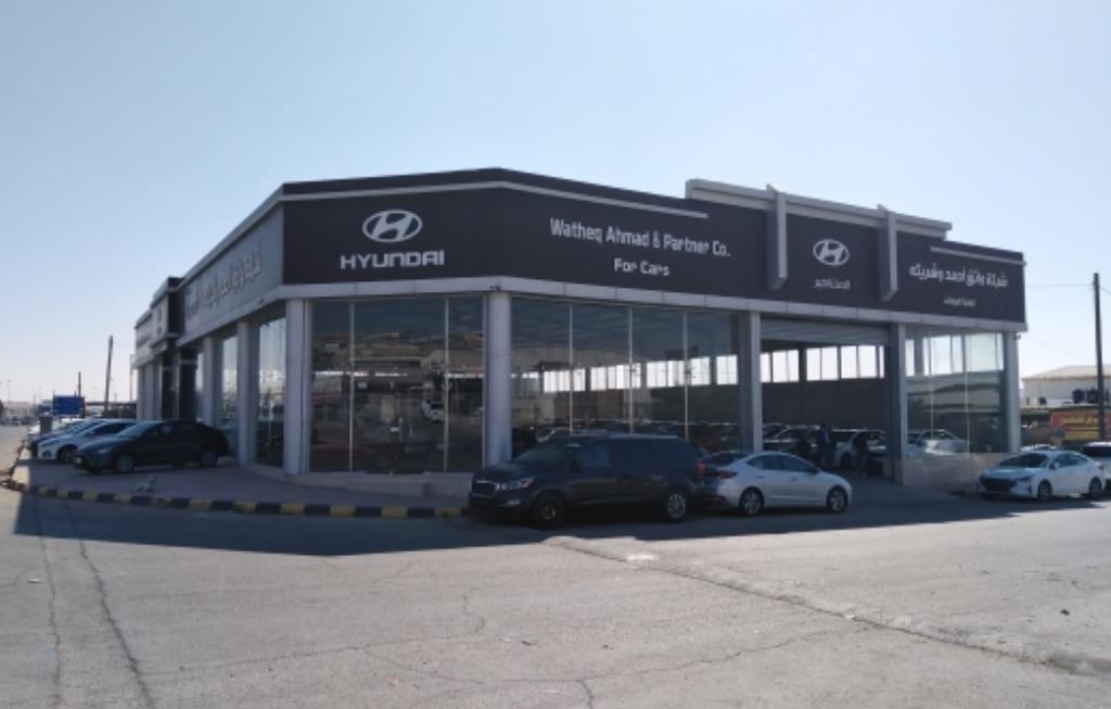 Wathiq Ahmad & Partner For Auto Trading Co.