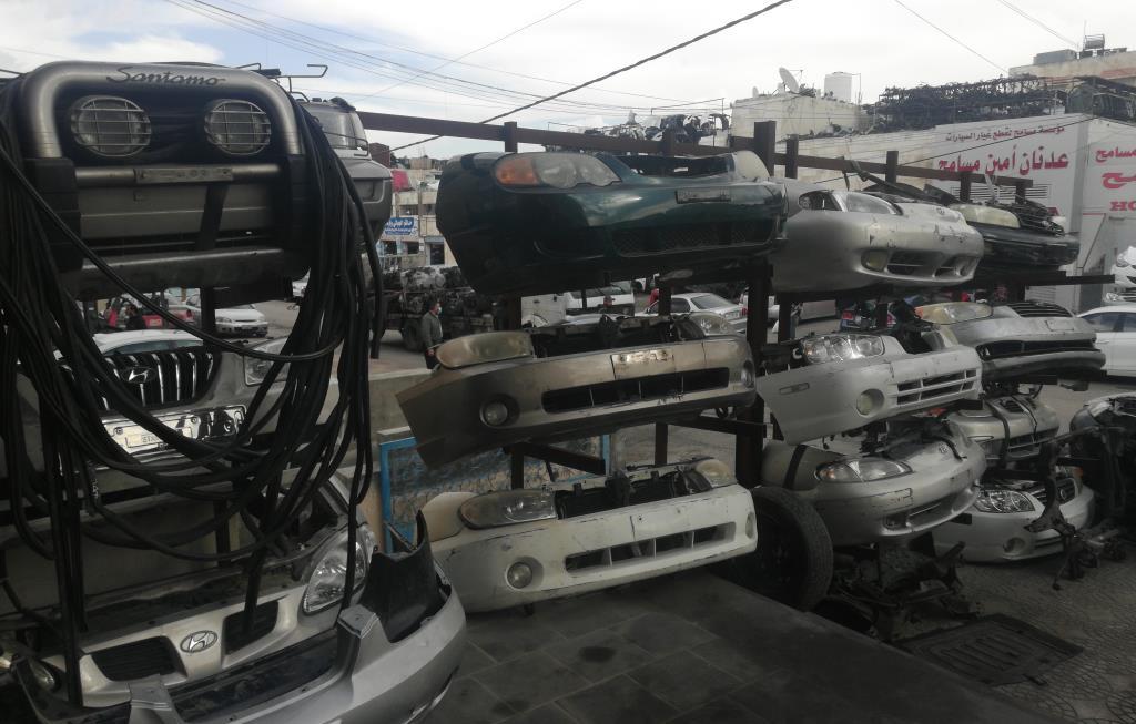Al Nader Auto Spare Parts