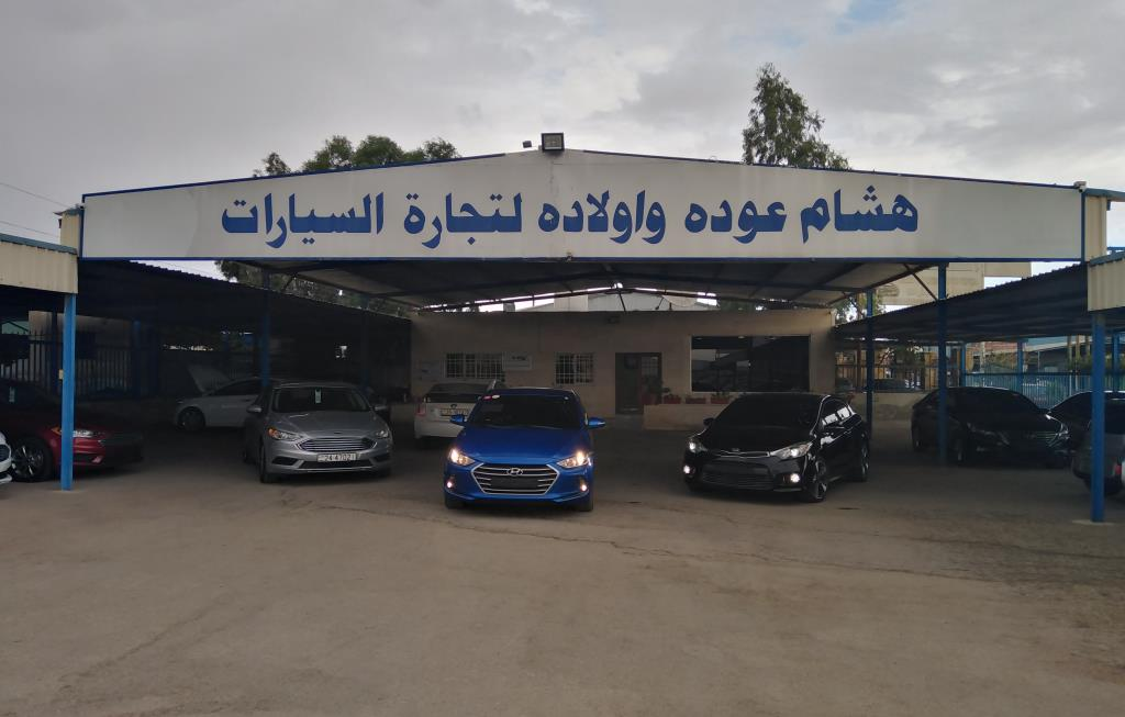 Hisham Odeh & Sons For Auto Trading Showroom