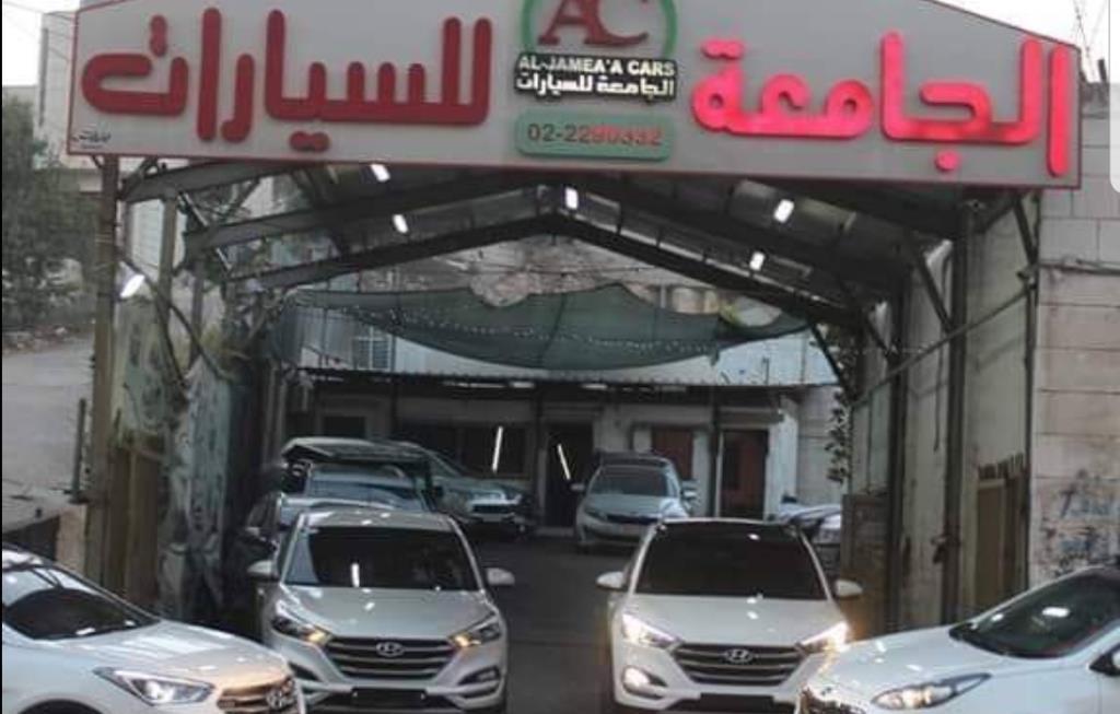 Algamaa Company For Cars Trading