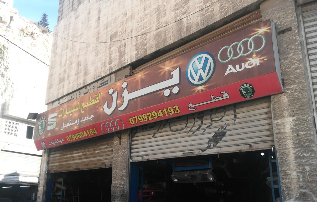 Yazan for auto parts