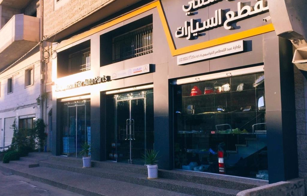 Al Qawasmi Auto & Truck Spare Parts