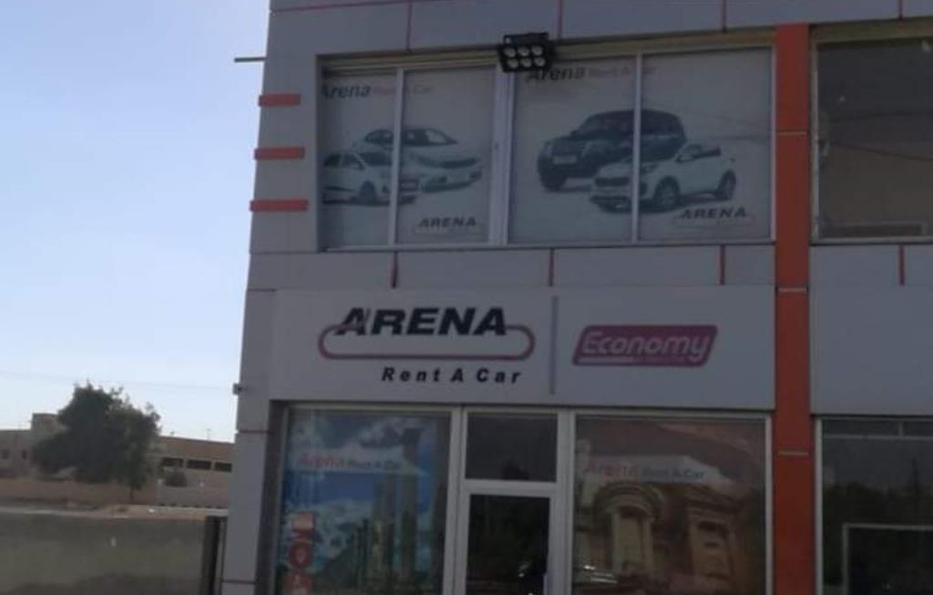 شركة ارينا لتأجير السيارات السياحية