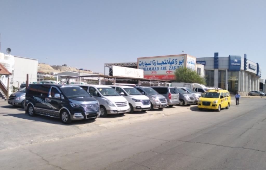 Abu Zakia Car Trading Showroom