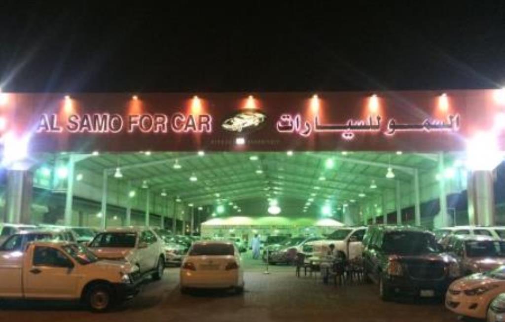 معرض السمو للسيارات