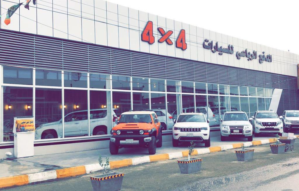 4x4 Auto Dealers Showroom