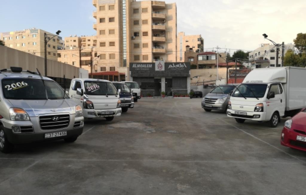Al Mualim For Auto Trading Showroom
