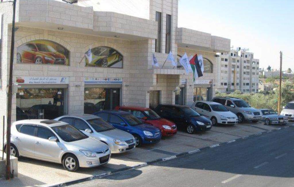 Abu Alrish For Auto Trading Co