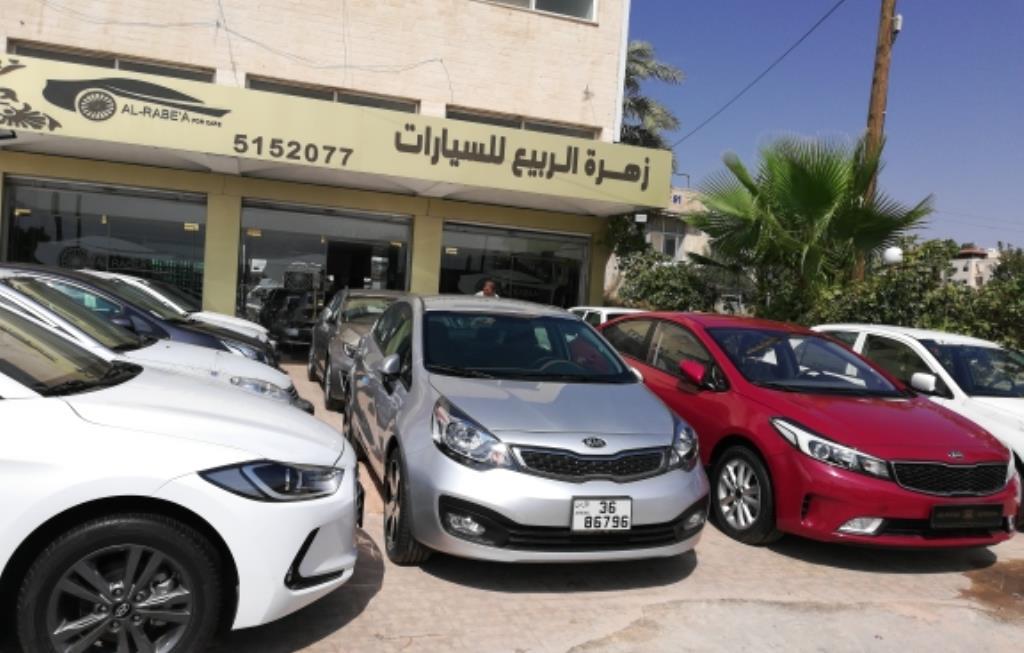 Al Rabea For Auto Trading
