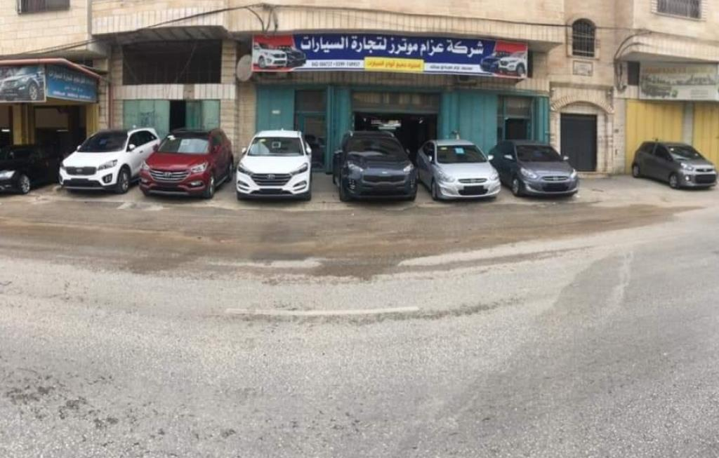 Azzam Motors Company for car trading