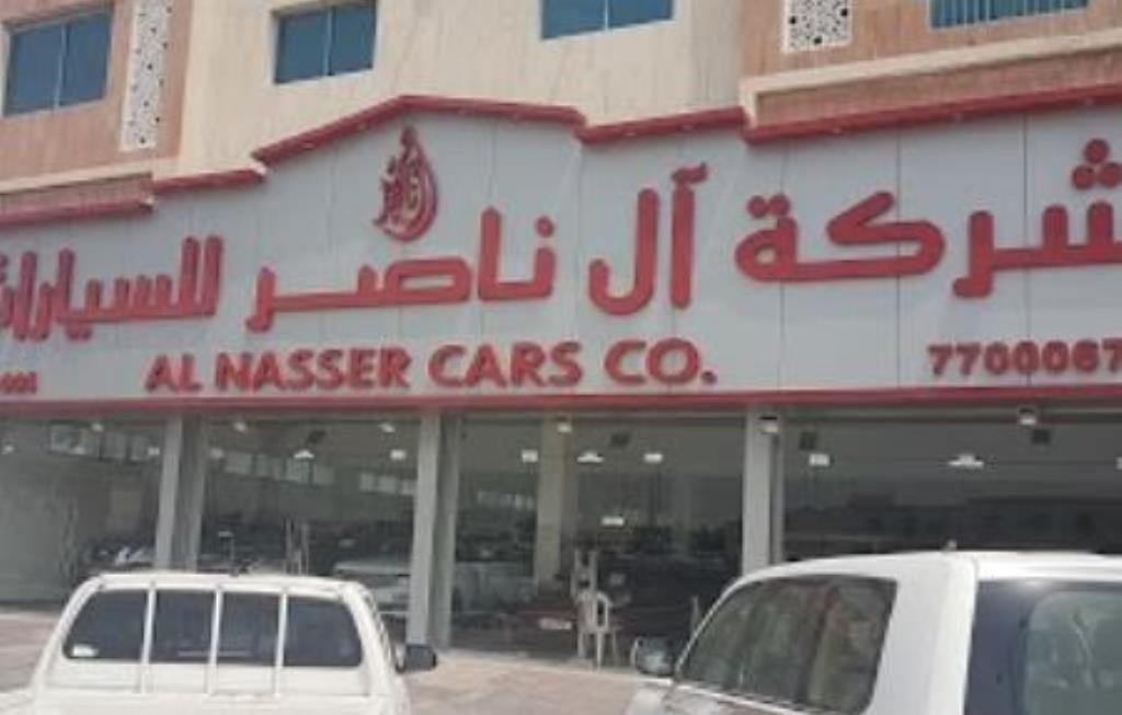 AL NASSER CARS CO.