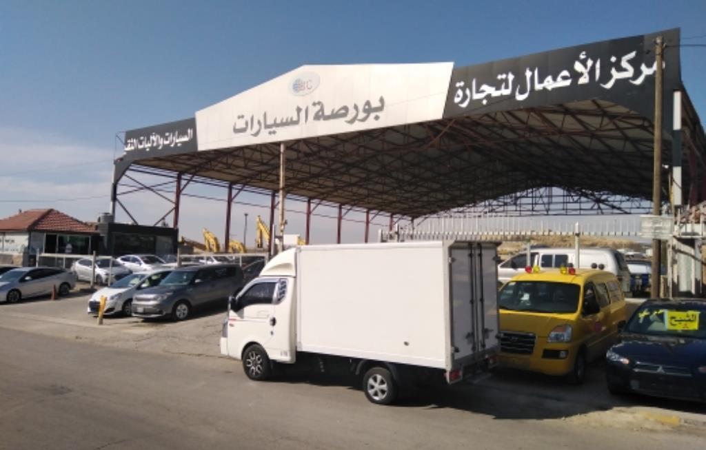 Bursa For Auto Trading Showroom