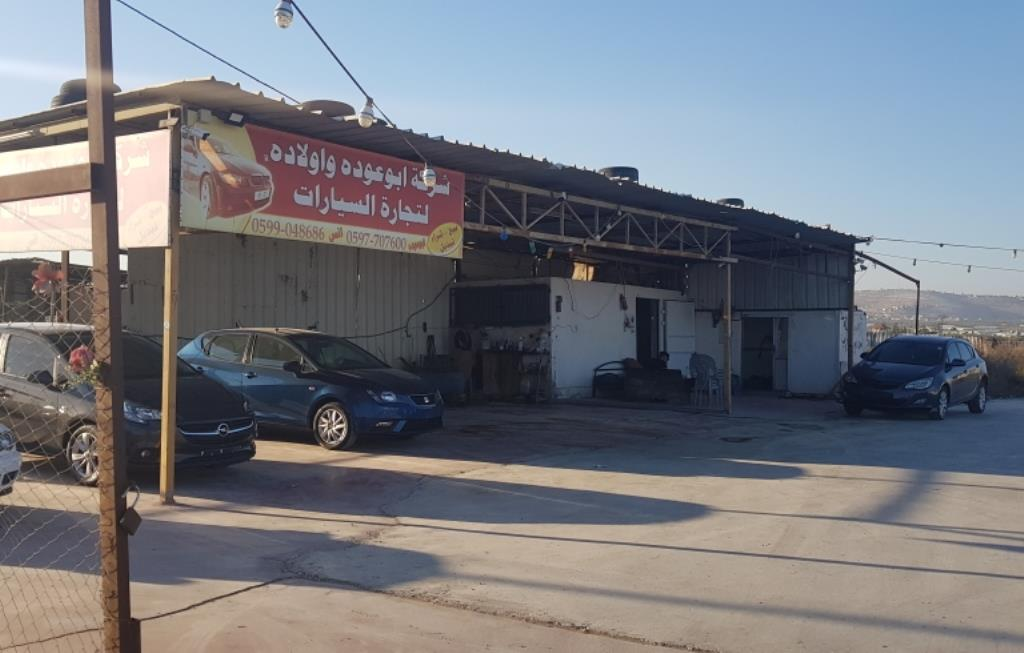 Abu Odeh & Sons For Cars Trading Co