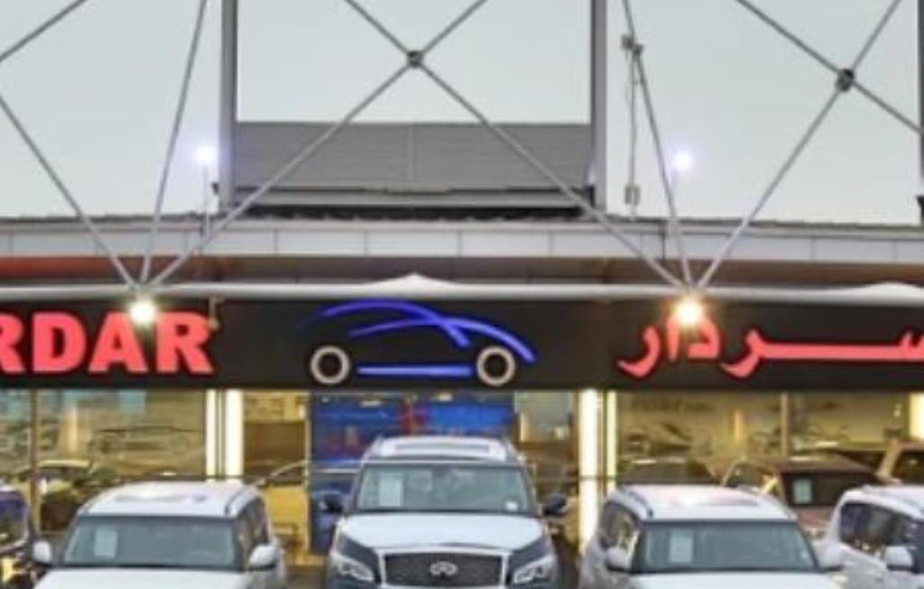 Sardar Automobile Trading LLC