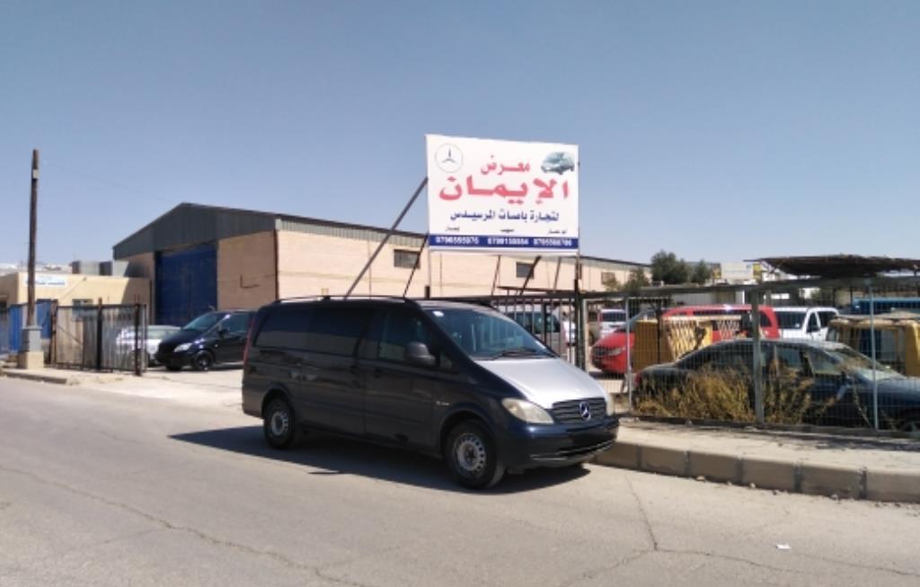 Al Eman For Mercedes Buses  Trade