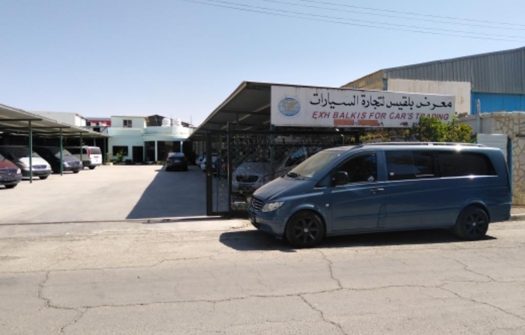 Balkis For Auto Trading Showroom