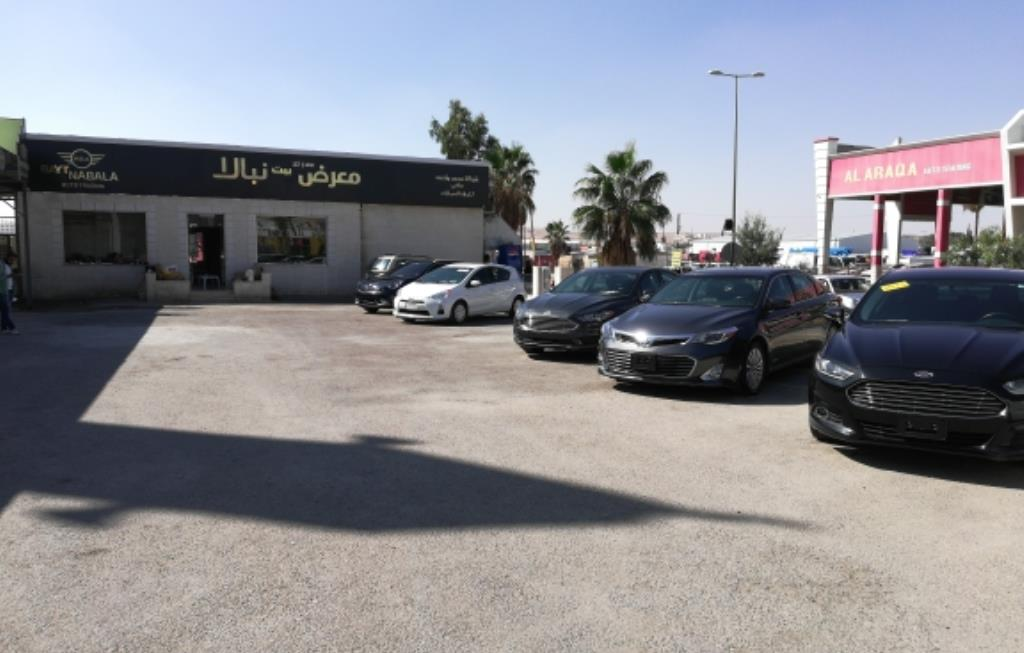 Beit Nabala Showroom for Cars Trading