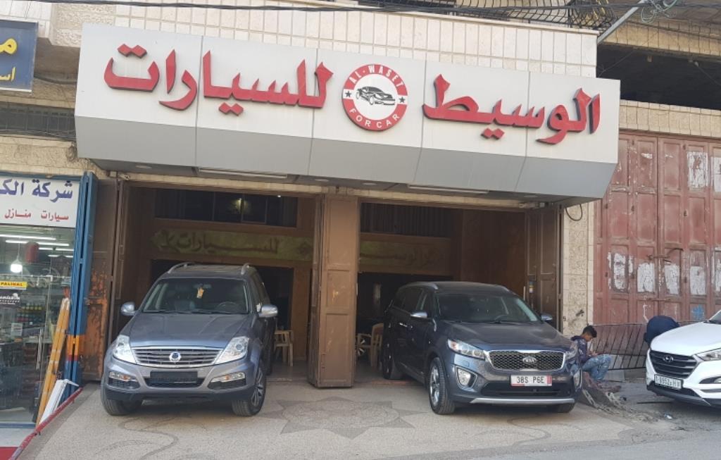 AlWaseet Showroom for Cars Trading
