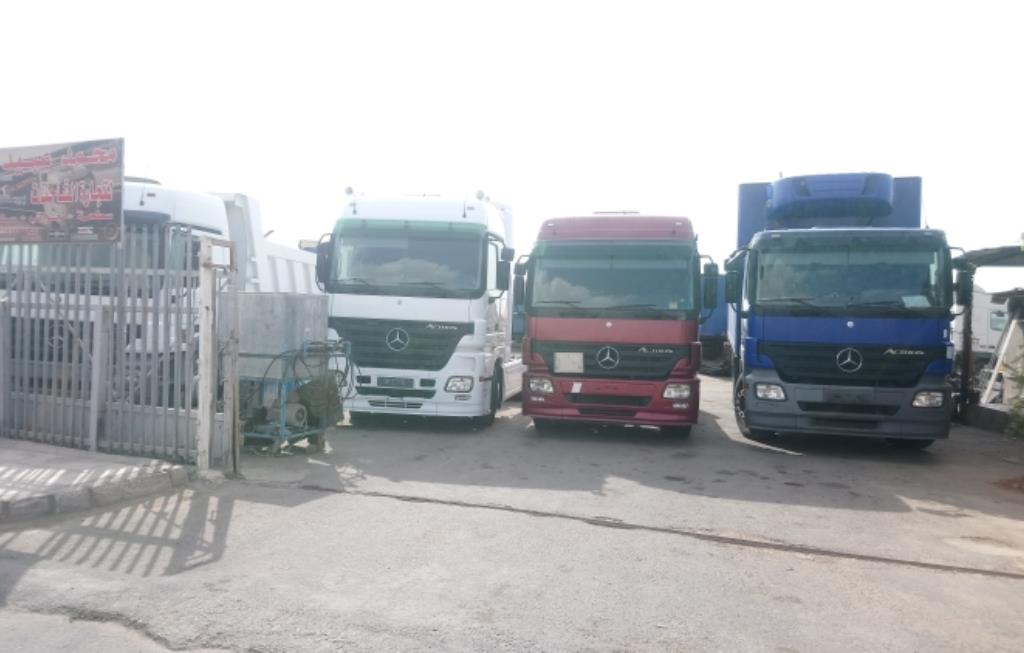 Mohamed Obaid Truck Trading Showroom