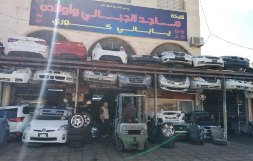 Majed AlJabali company for Japanese and Korean car parts