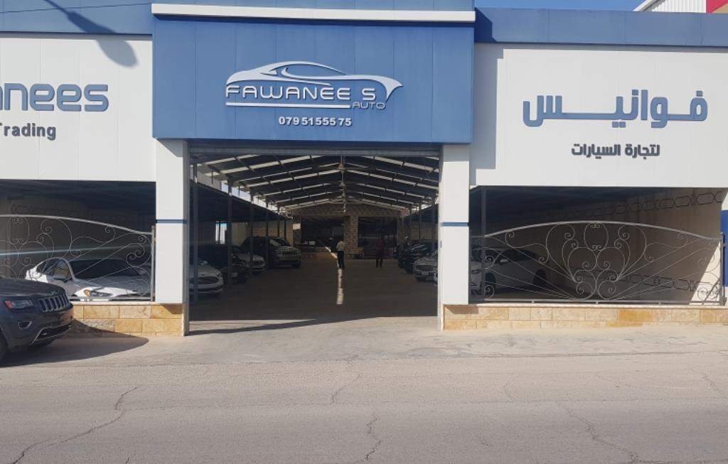 معرض فوانيس لتجارة السيارات