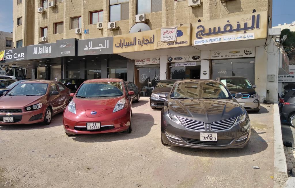 معرض زهرة البنفسج لتجارة السيارات