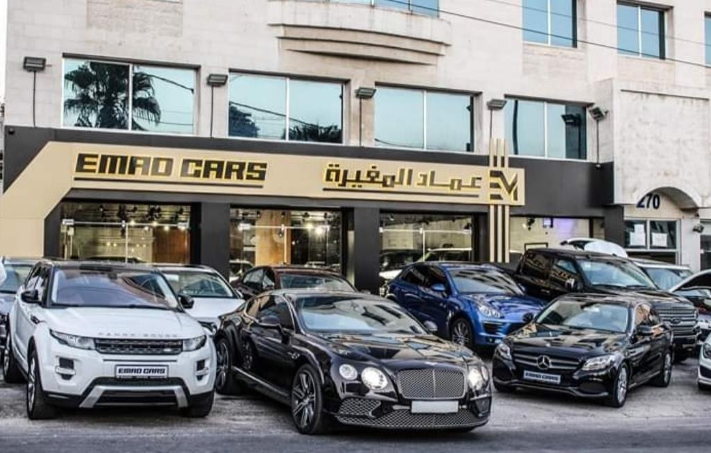 Emad Almugheir For Cars Trading Company