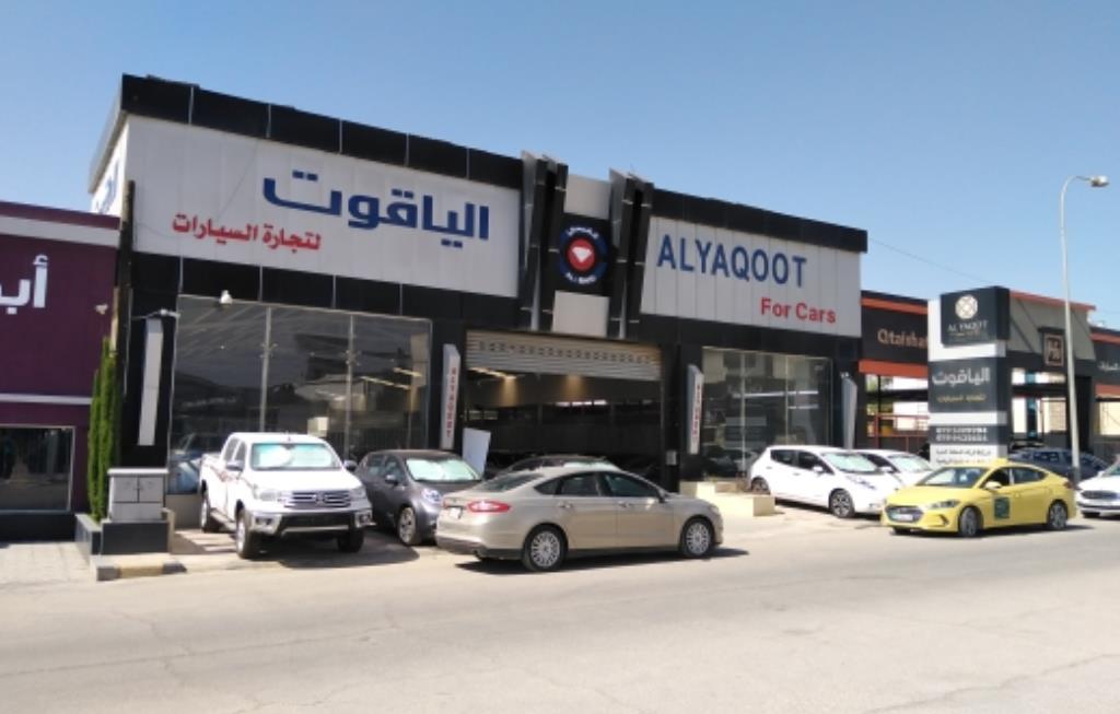 Al Yaqoot For Auto Trading
