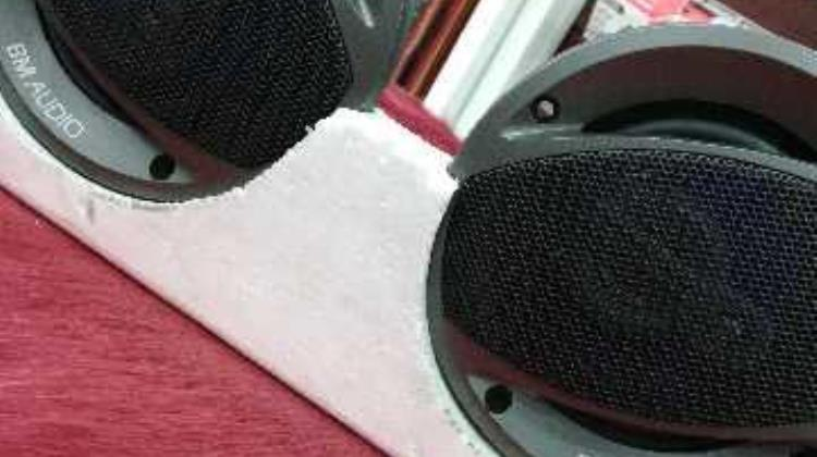 سماعات BM 250
