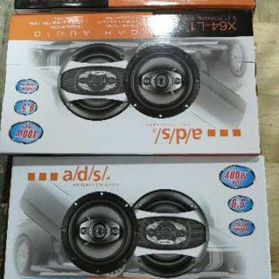 سماعات ABS 400w
