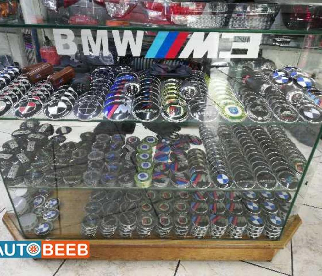 شعار BMW