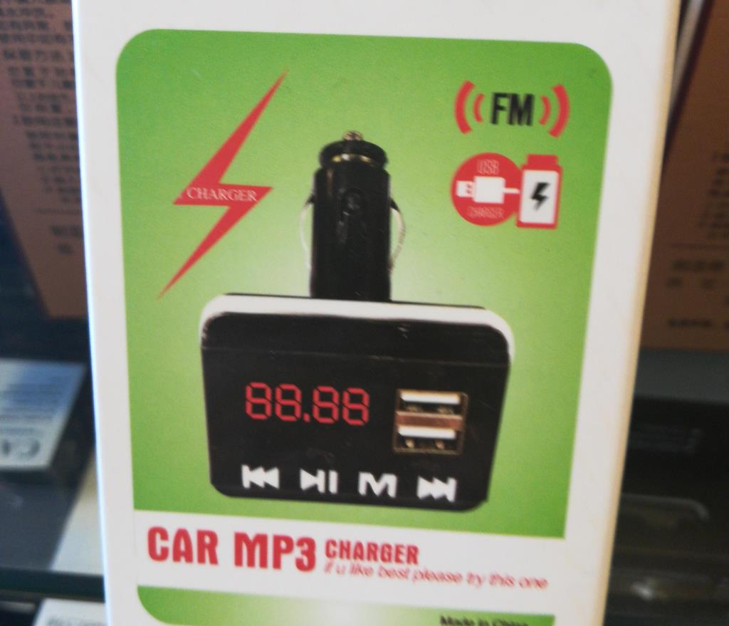 MB3 عادي 24 12 فولت