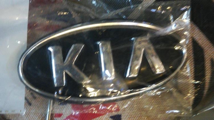 شعار كيا