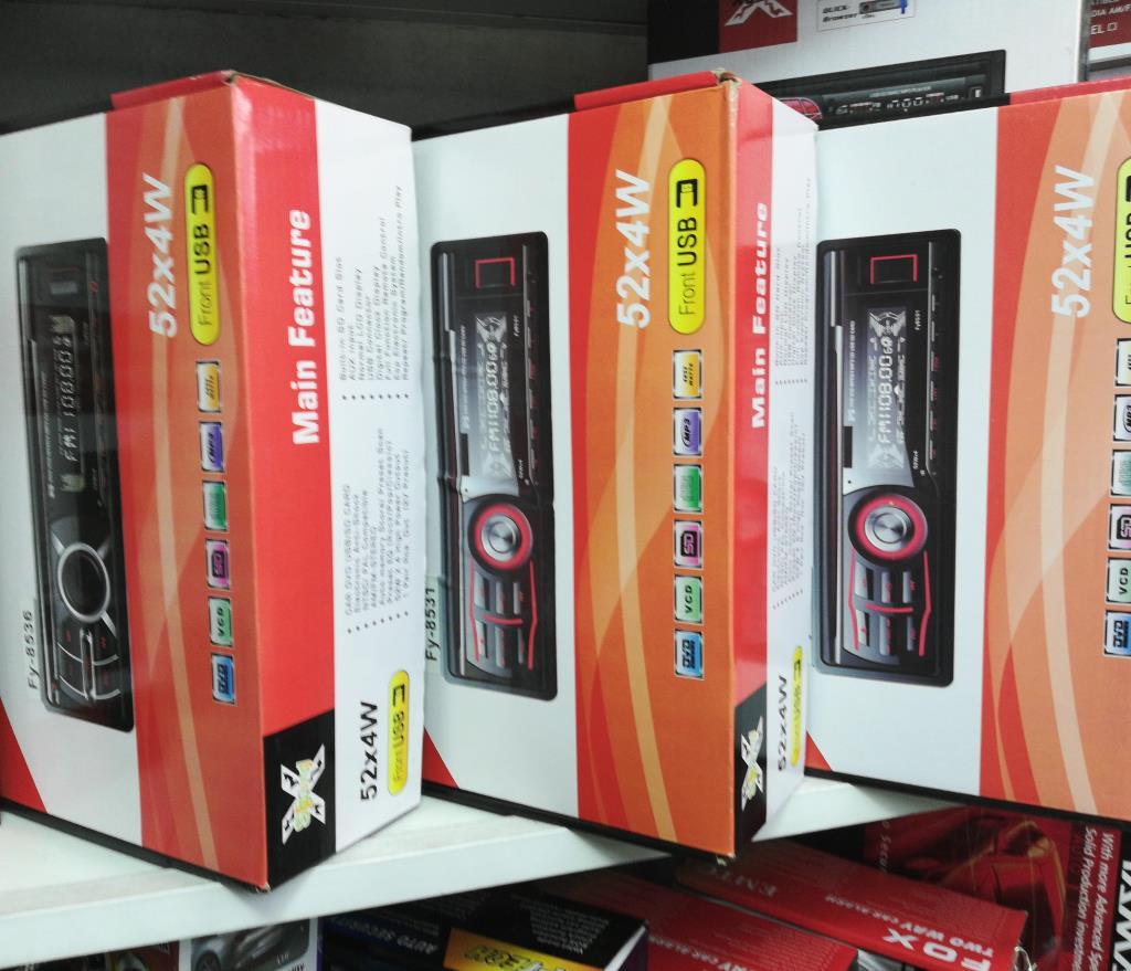 مسجل صيني مع CD
