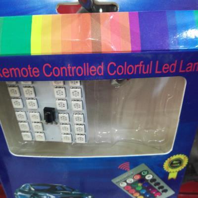 ضو غرفة ألوان تحكم ريموت
