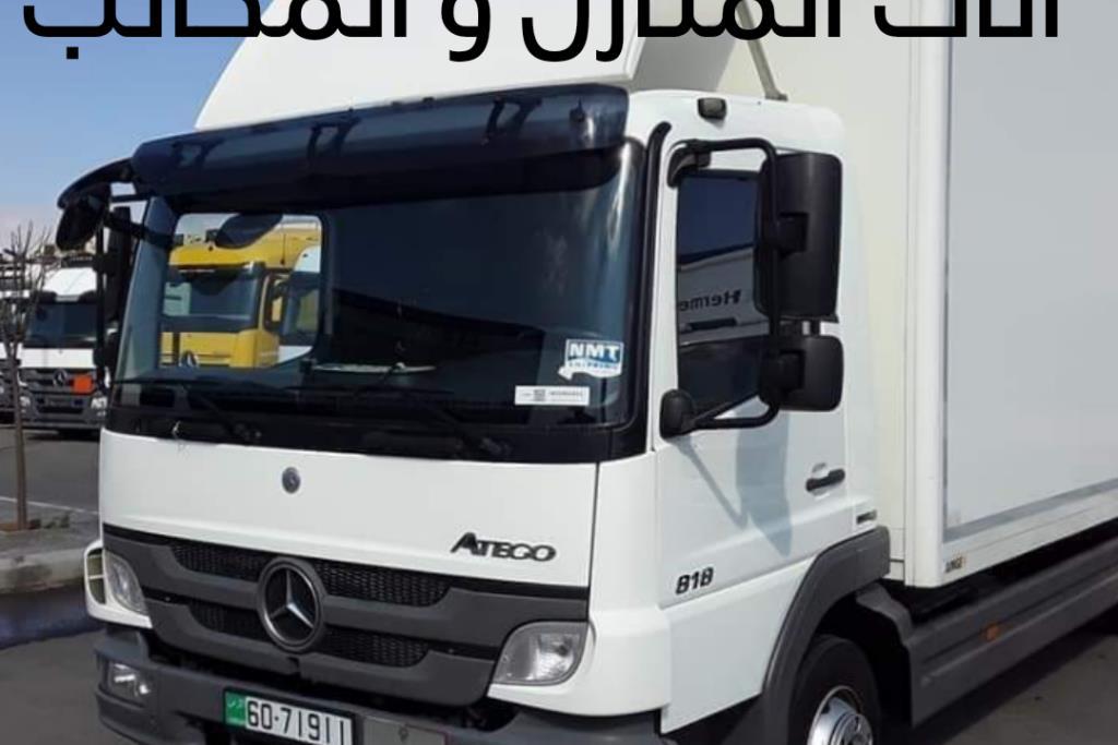 Box Mercedes Benz 2020