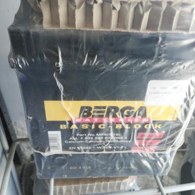 بطارية بيرجر 35 انبير