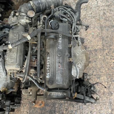 محرك كيا سيفيا