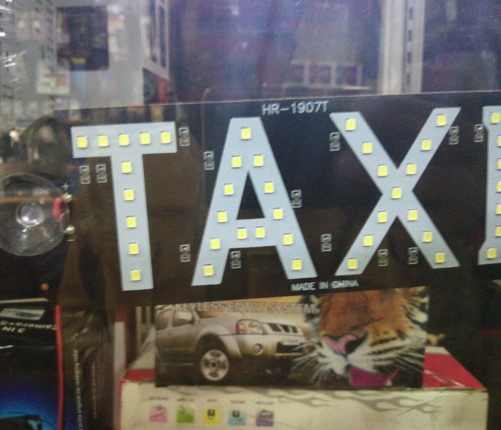 قارمة تاكسي زجاج