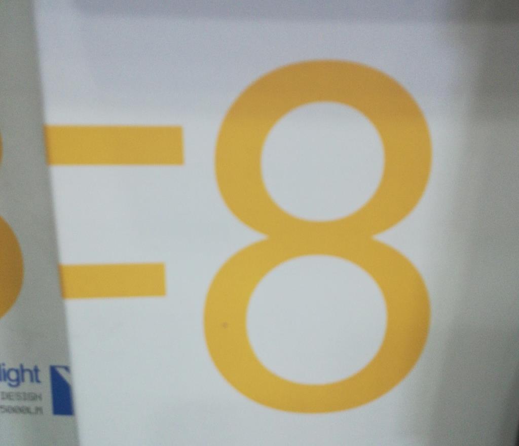 لمبة f8