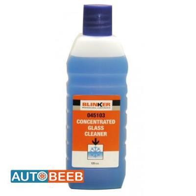 صابون مركز يضاف على ماء المساحات هولندي  بدينار و نص