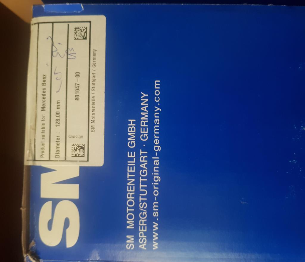 بستون ماتور 128 سادة بوكس عادي SM