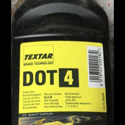 زيت بريك  TEXTAR مل 500