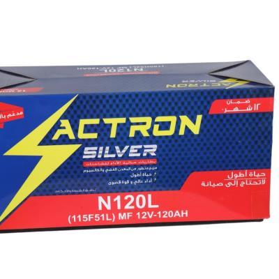 بطارية 120 أمبير سعودي نوع ACTRON